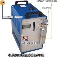 今典205TH水燃料氢氧机