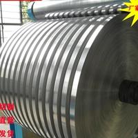 变压器专用铝带1100铝带卷厂家直营