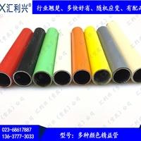 铝合金复合管电泳接头线棒工业铝型材
