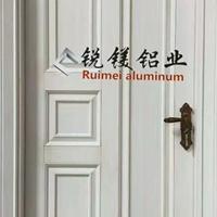 铝合金卧室门 全铝板室内门木纹转印套装门