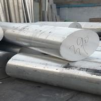 盐城7075铝棒加工厂-7075航空铝板价格