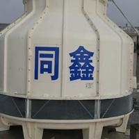 同鑫冷卻塔,工業型冷卻塔生產廠家