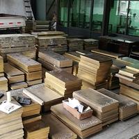 黄铜板材供应