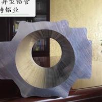 4032 T6 异型铝管