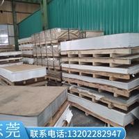纯铝板1060铝板铝带贴膜 1060铝带分条