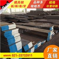 上海韻哲YG28冷作工具鋼