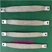 铜编织带软连接诶端子表面处理