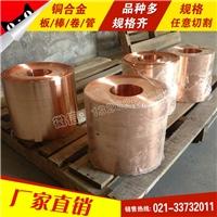 上海韵哲生产TU1铜材
