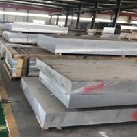 Al4643进口阳极氧化铝板
