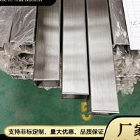 25x30x3.0供应316不锈钢扁通厂家直销