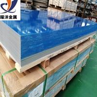 进口6063铝板 6063耐冲压铝板