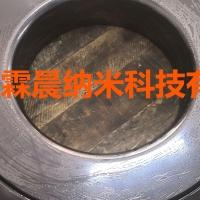 冲压模具表面拉伤陶瓷耐磨涂层处理