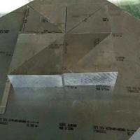 aa4643-H112進口高品質鋁板