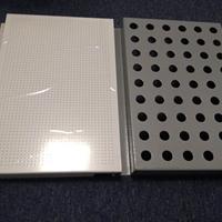 微孔镀锌钢板天花 写字楼白色镀锌钢板