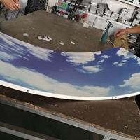 網紅建筑藝術裝飾-幕墻-3D鋁單板天花