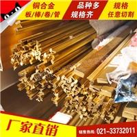 CW508L銅噴嘴CW509L銅磨床心軸材料