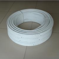 耐用銀屋暖通國際銀屋XPAP2鋁塑復合管