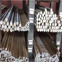 进口6063t6铝棒 精抽小铝棒氧化加工