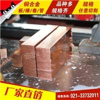 C11000铜板 厚度360 365 370 375