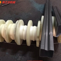 冷曲弯管机模具 方管弯管机模具 新之谷模具