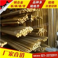 上海韻哲專業銷售QZn18-20進口銅板