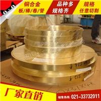 QSn4-4-2.5五条筋铜板
