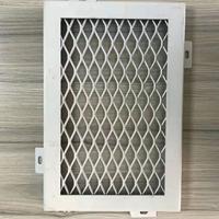 鋁網板廠家批發金屬網 裝飾防護鋁網板 規格