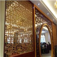 古典木纹展厅铝窗花厂家供应