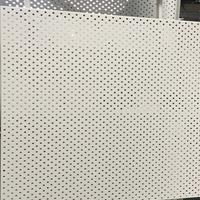 佛山冲孔铝单板定制铝单板厂家供应
