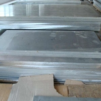 5140超宽铝板 1025005000mm