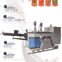 350KG镁合金熔化炉 镁合金定量熔炼炉