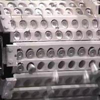 脱氧铝块铸造机