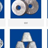 鋁粉 鋁塊 鋁粒 鋁線 鋁塊