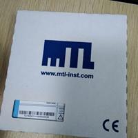 安全柵MTL5531