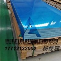 6061 T6 铝板5005000.5现货供应