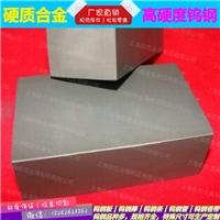鎢鋼類YG12