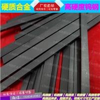 TF20超长钨钢板TF20超长钨钢板