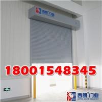 铝合金卷帘门厂家供应品质保证