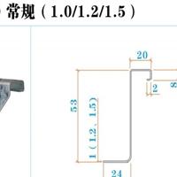 角馳820彩鋼瓦屋面配套支架-廠家直銷