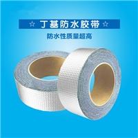 一貼靈丁基防水膠帶-鋁箔丁基膠帶