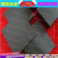 上海韵哲生产销售M50钨钢丝