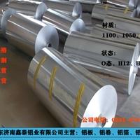 药用箔专用铝箔1100铝箔0.1mm厂家供应