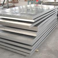 7075-t6铝板高硬度铝板7075