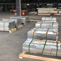 A7075-T73易加工模具铝棒