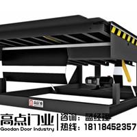装卸货平台固定式登车桥厂家