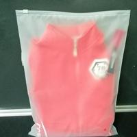 廠家電器防塵包裝袋PE平口袋超大防靜電定制