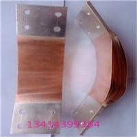 大電流銅箔軟連接金屬物質 金屬管壓軟連接