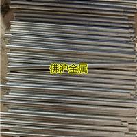 1060純鋁包膠鋁線 直徑5mm