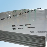 铝板5052厂家铝板散热器专用汽车油箱