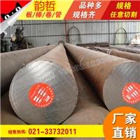 18MnMoNbR钢板 钢棒生产厂家 批发 零切